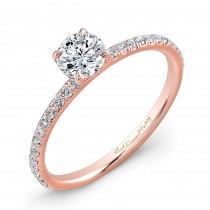 14kt Rose Gold Micro-Pave Engagement Ring (0.64ctw)